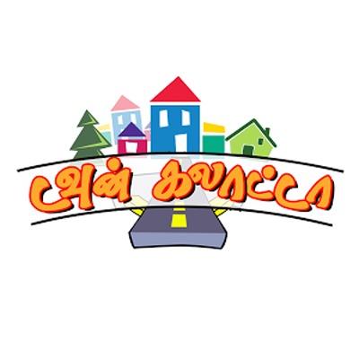 Town Galatta