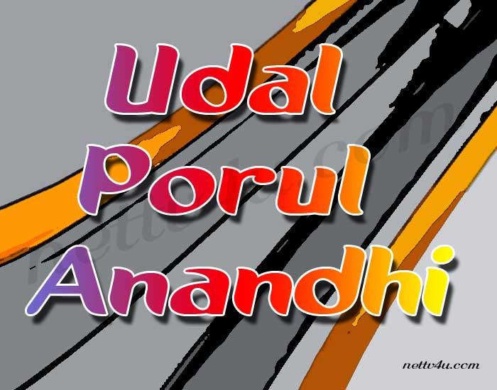 Udal Porul Anandhi