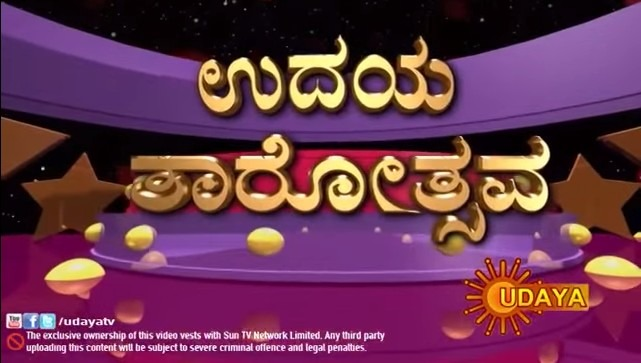 Udaya Taarothsava
