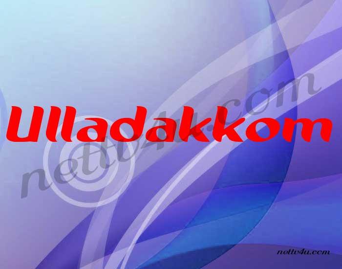 Ulladakkom