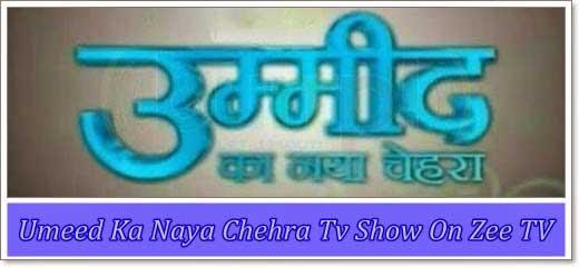 Umeed Ka Naya Chehra
