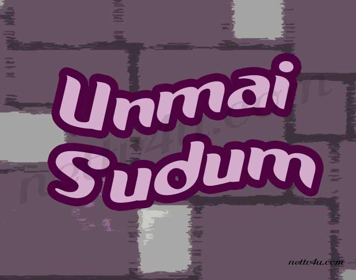 Unmai Sudum