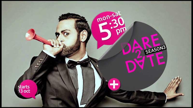 Dare 2 Date Season 3