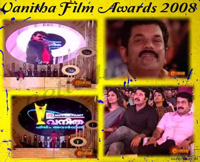 Vanitha Film Awards 2008