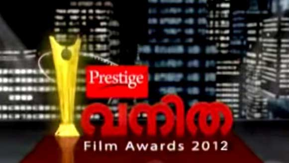 Vanitha Film Awards 2012