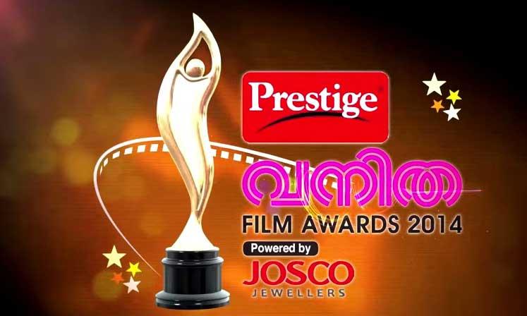 Vanitha Film Awards 2014