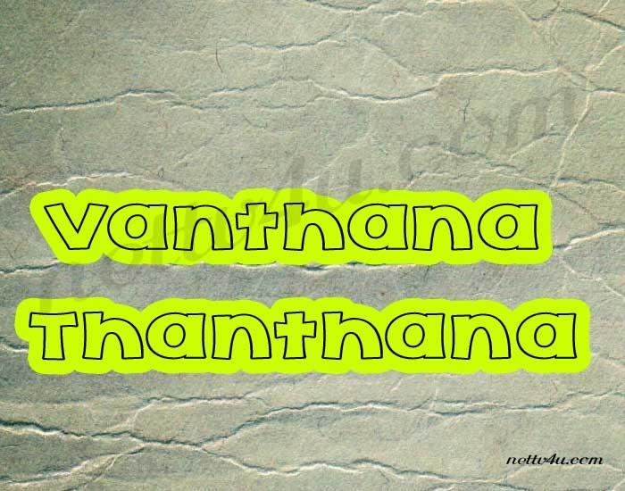 Vanthana Thanthana