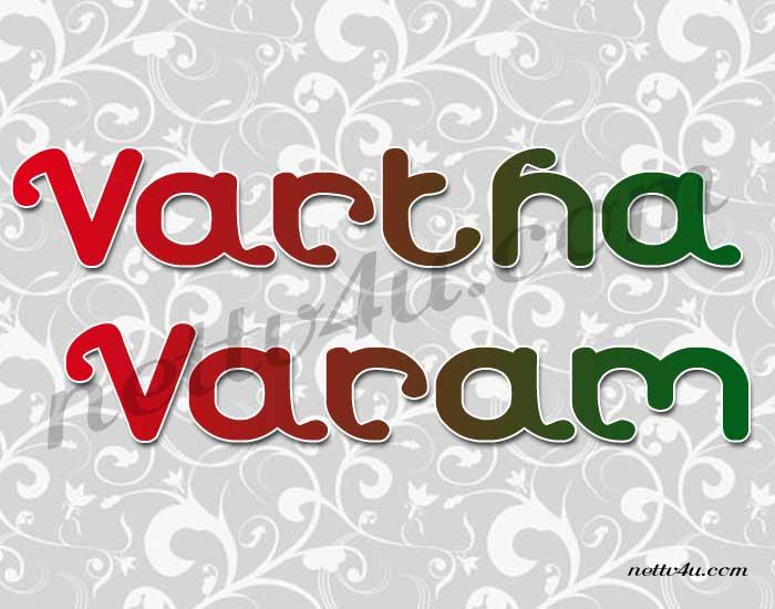 Vartha Varam