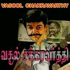 Vasool Chakravarthy