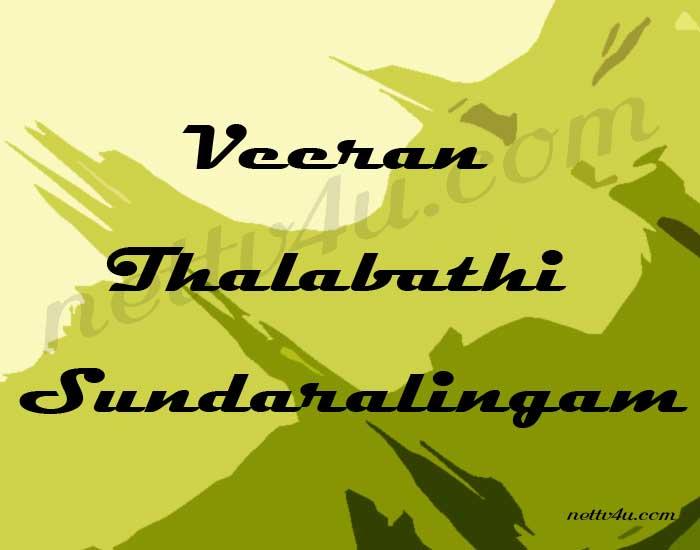 Veeran Thalabathi Sundaralingam