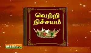 Vetri Nichayam