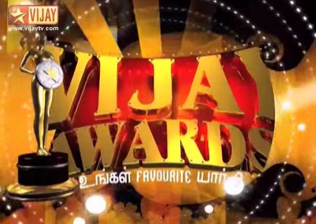 Vijay Awards 2007