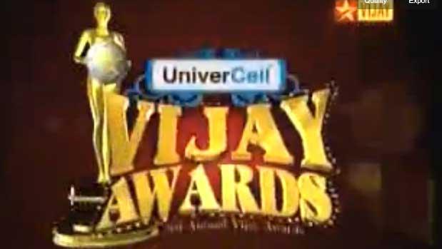 Vijay Awards 2008