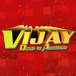 Vijay - Desh Ki Aankhen