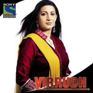 Virrudh