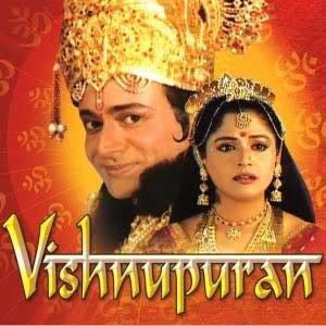 Vishnupuran