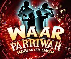 Waar Parriwar