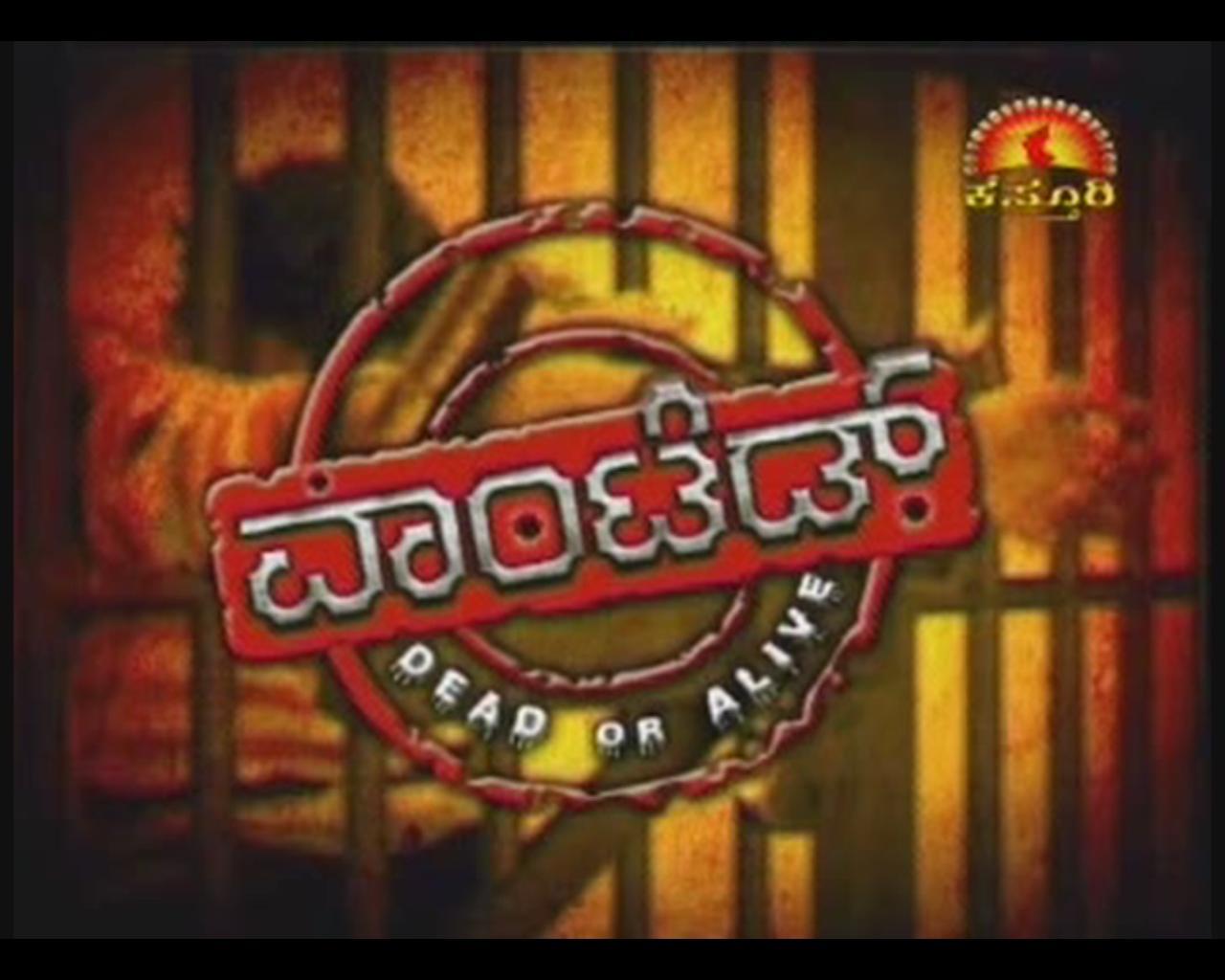 Kannada Tv Serial Divya Jyothi Synopsis Aired On UDAYA TV Channel