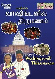 Washingtonil Thirumanam