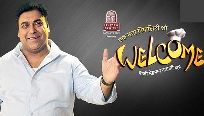 Welcome - Baazi Mehmaan Nawazi Ki
