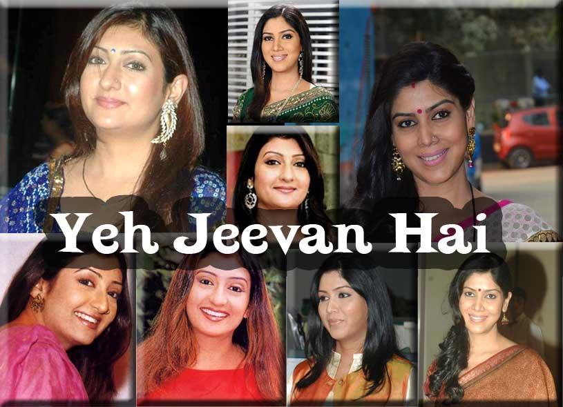 Yeh Jeevan Hai