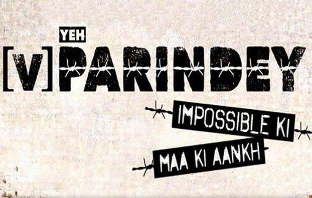 Yeh Parindey