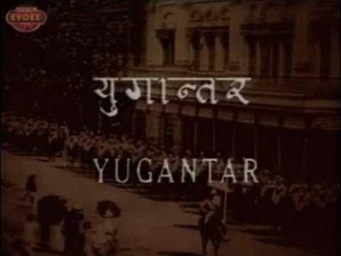 Yugantar