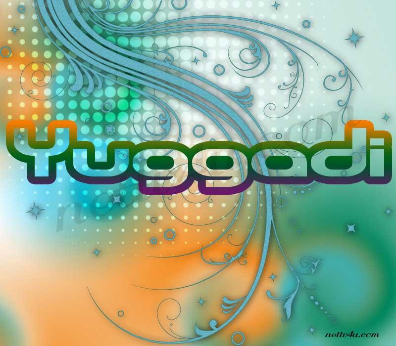 Yuggadi