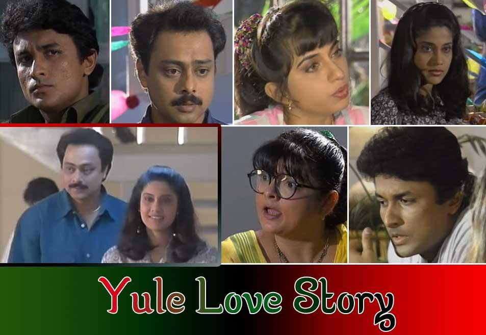 Yule Love Story
