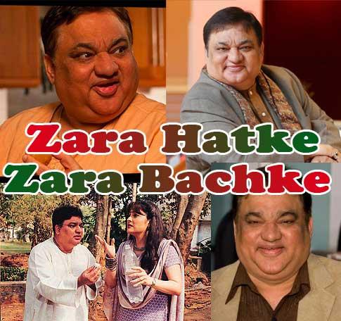 Zara Hatke Zara Bachke