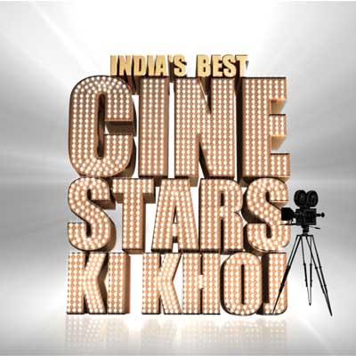 Indias Best Cinestars Ki Khoj 1