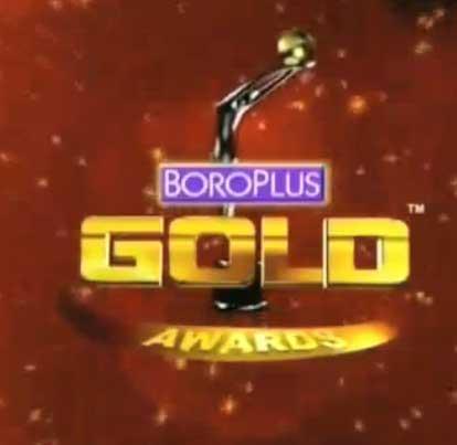 Zee Gold Awards 2008