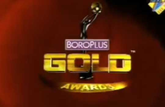 Zee Gold Awards 2010