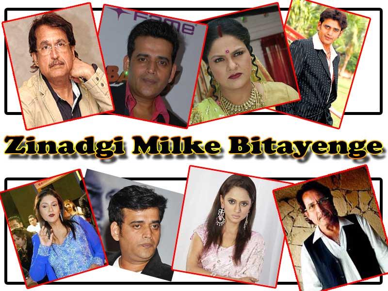 Lapataganj Phir Ek Baar - Episode 10 - 21st June 2013