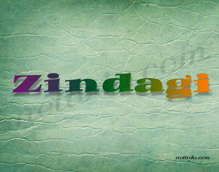 Zindagi TV