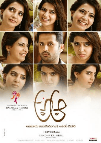 A Aa Movie Review Telugu Movie Review