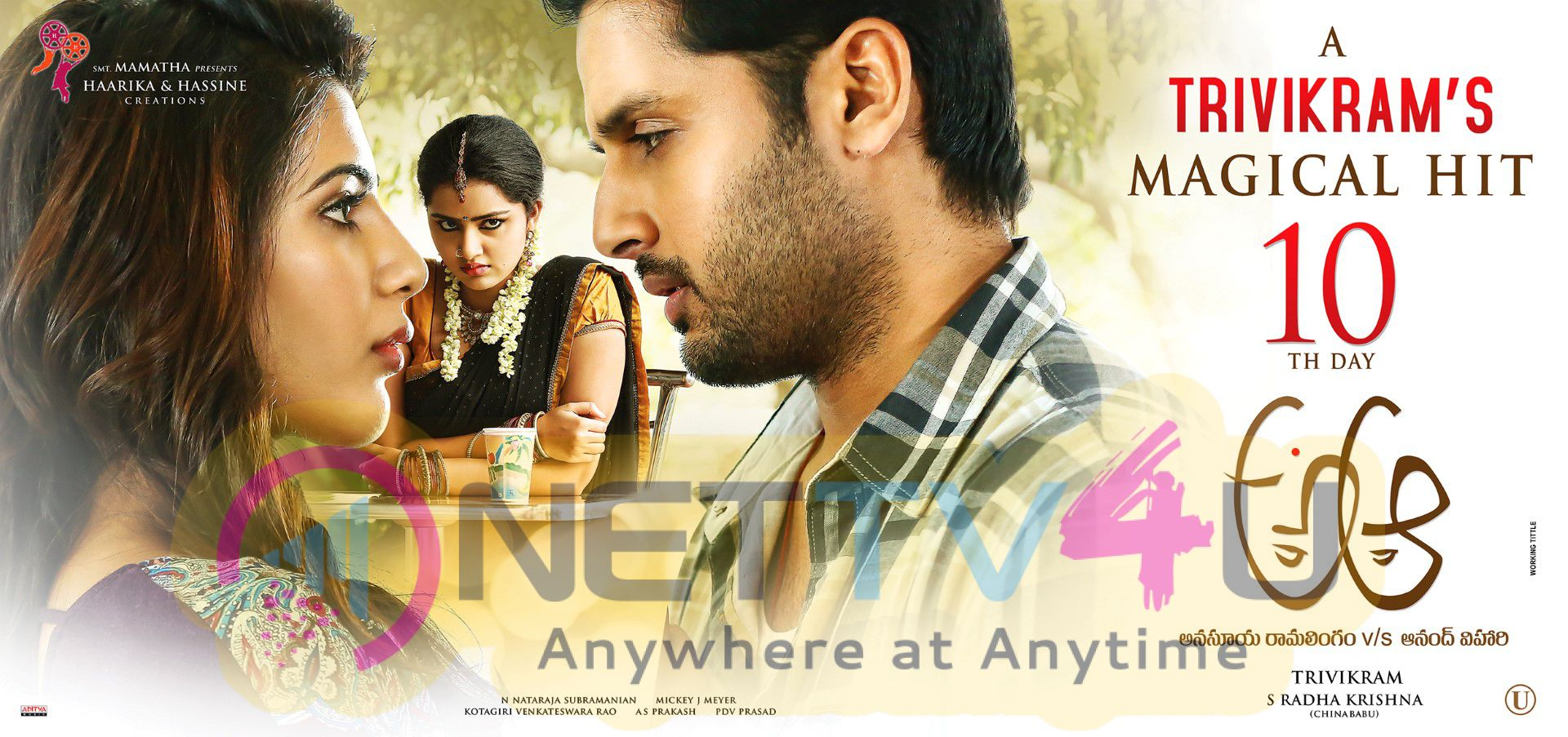 A Aa In Telugu: A Aa Telugu Movie 2nd Week Attractive Posters
