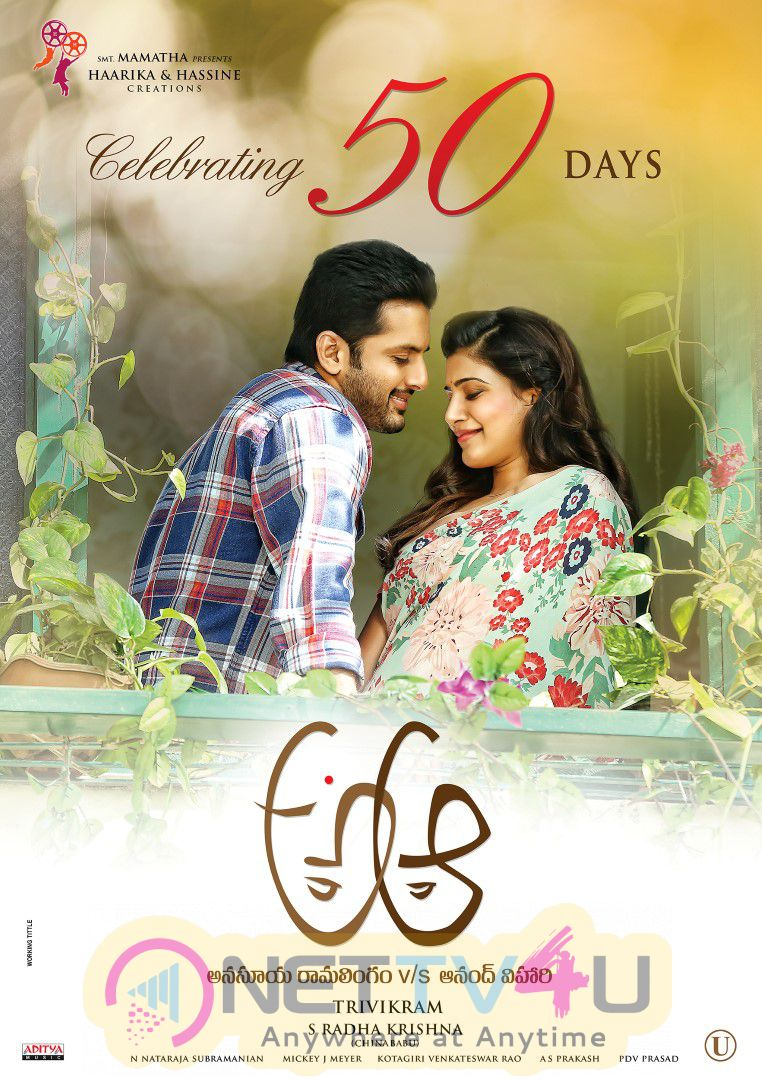 A Aa Telugu Movie 50 Days Attractive Wallpapers