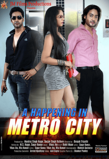 A Happening In Metro City Movie Review Hindi Movie Review