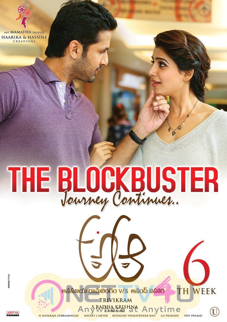 Aa Aaa Telugu Movie 6th Week Desirable Wallpapers
