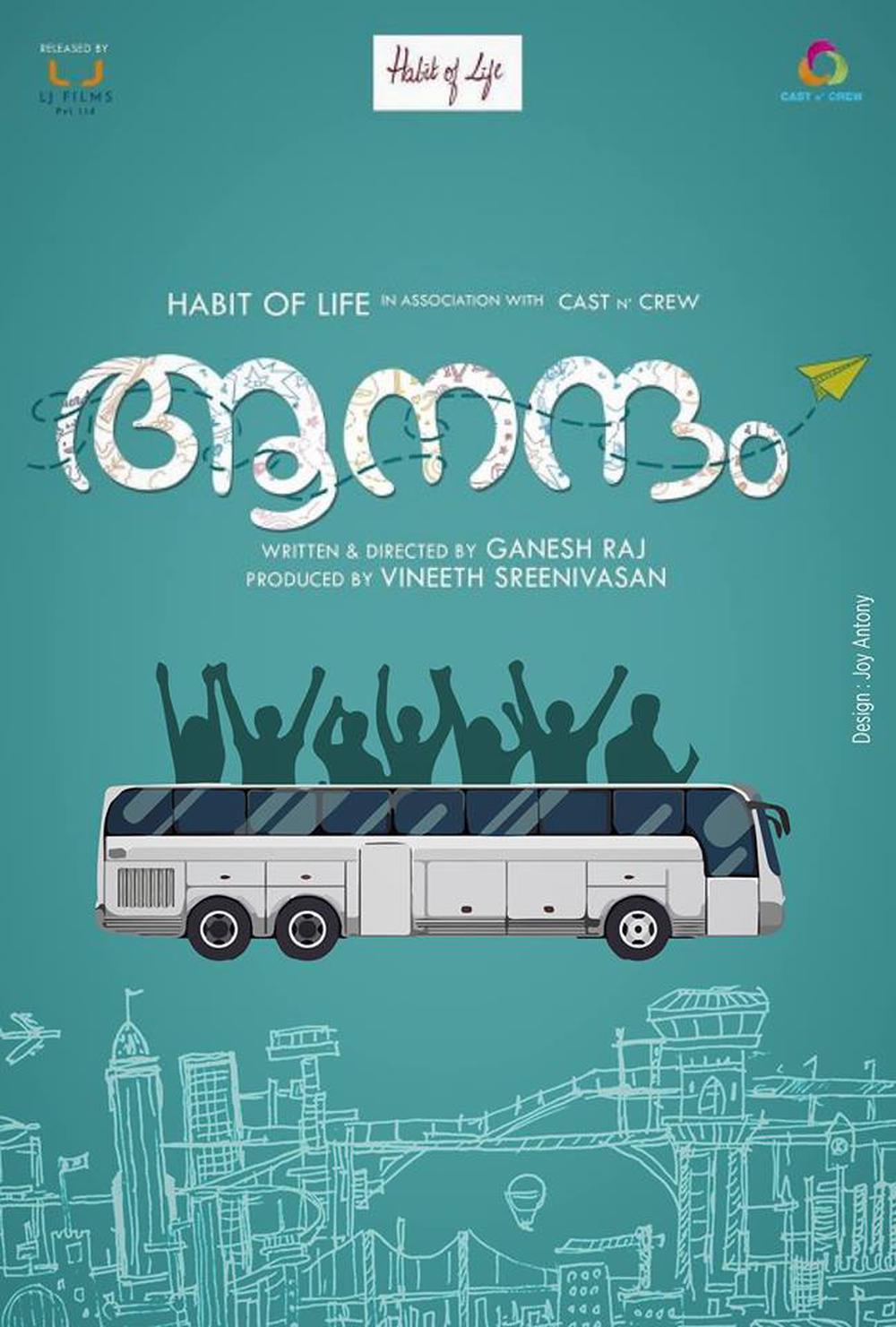 Aanandam Movie Review Malayalam Movie Review