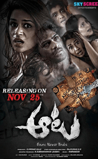Aata Movie Review Telugu Movie Review