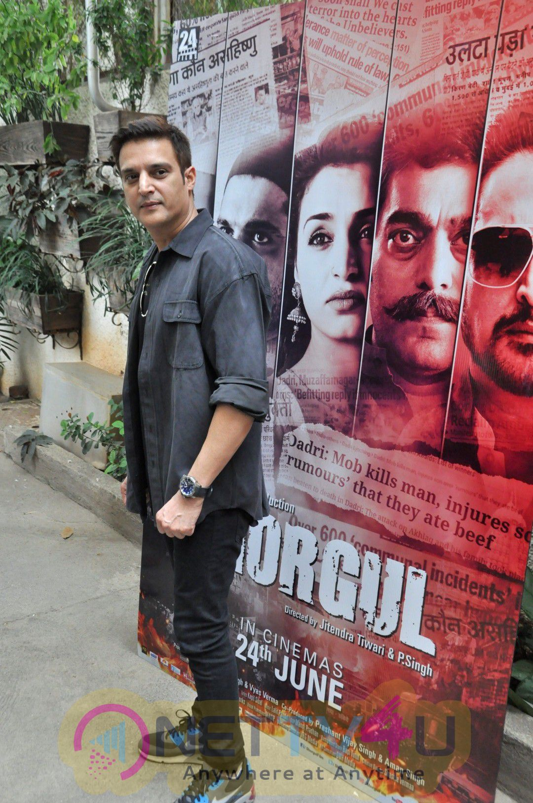Actor Jimmy Shergill & Kapil Sibal At Song Launch Of Film Shorgul Photos