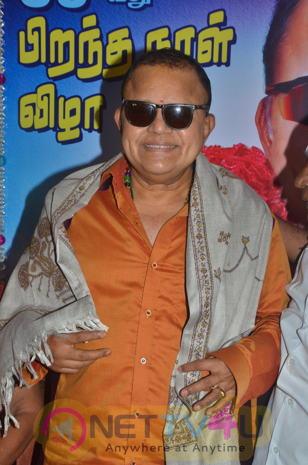 Actor Radha Ravi Birthday Celebration Photos