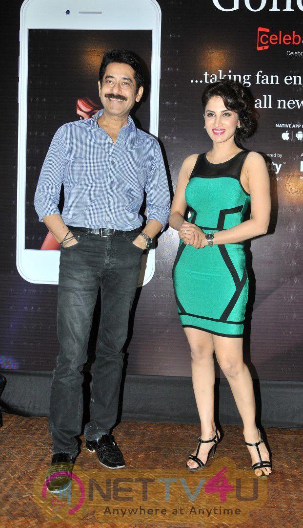 Actress Smita Gondkar Mobile App Launched Statuesque Stills Hindi Gallery
