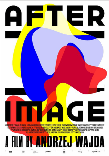 Afterimage Movie Review English Movie Review