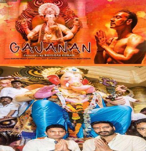 Ajay Devgan In Devotional Album!