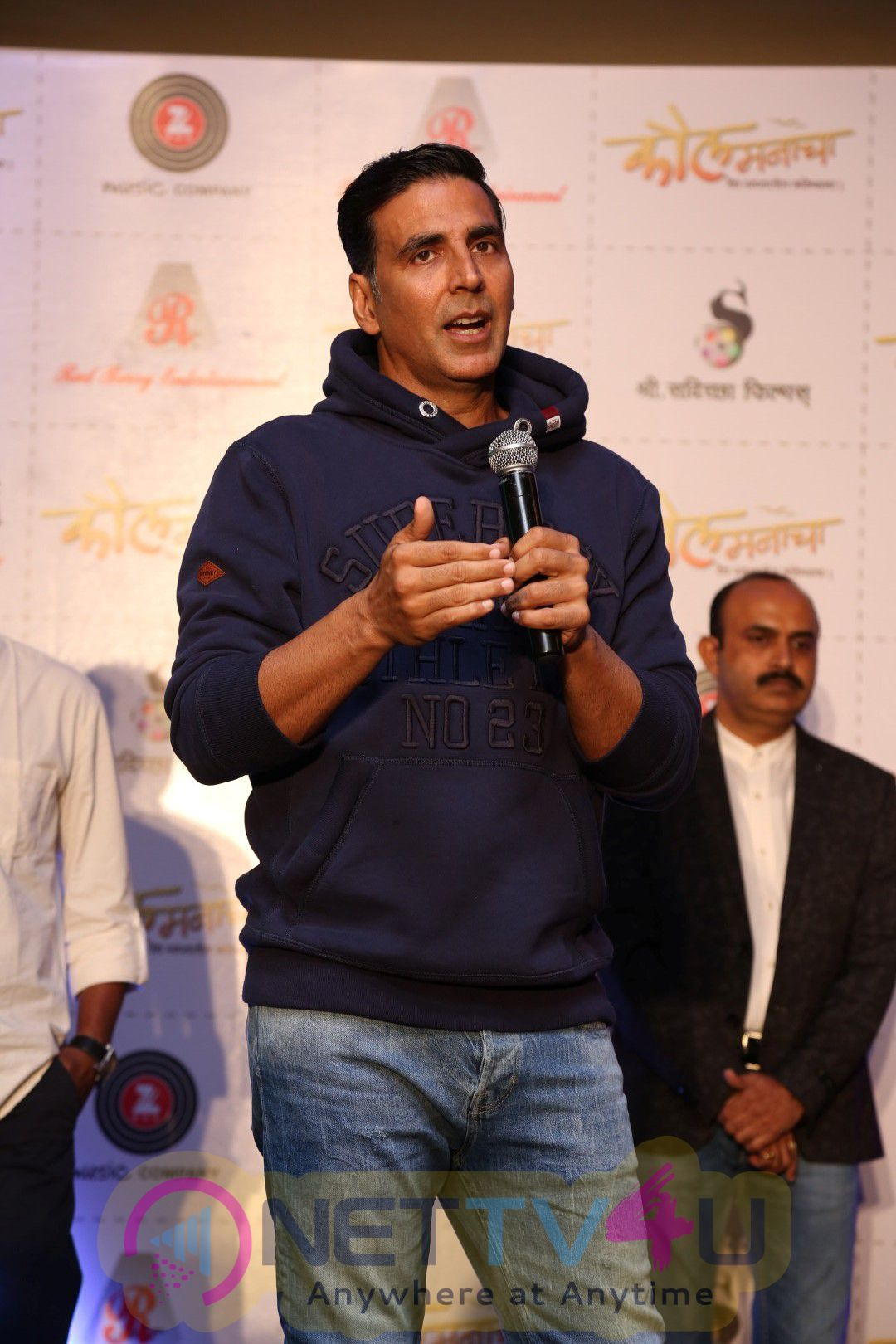 Akshay Kumar & Dimple Kapadia Launches His Marathi Film Kaul Manacha Trailer & Music Stills