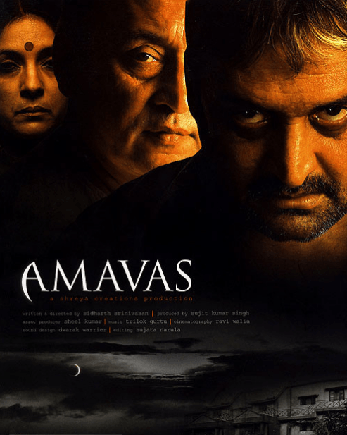 Amavas Movie Review Hindi Movie Review