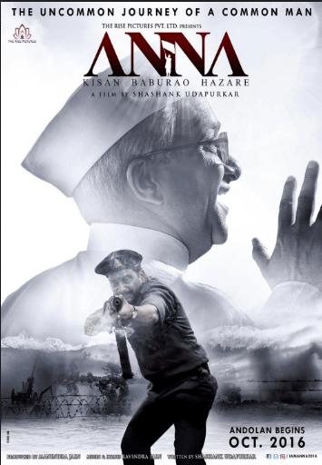 Anna Movie Review Hindi Movie Review